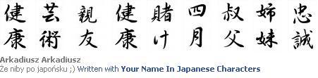 fb japan name Facebookowanie