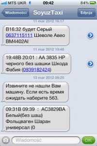 kijow_taxi2